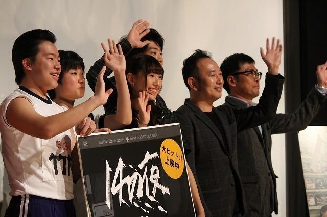 「SUPER☆GiRLS」浅川梨奈、「14の夜」でツバ吐き10回撮影も「新しかった」 - 画像7