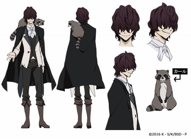 「文豪ストレイドッグス」に森川智之出演 「モルグ街の黒猫」能力を持つポオ役
