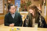 北大路欣也出演「三匹のおっさん3」にシャーロット・ケイト・フォックスらゲスト出演!