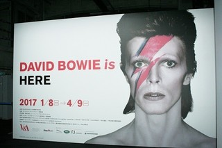 デビッド・ボウイ大回顧展「DAVID BOWIE is」 鋤田正義、山本寛斎らボウイさんとの思い出語る