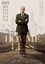 """「ホームレス」出演モデルが日本で""""就職活動""""宣言!クラウドファンディングで資金集め開始"""