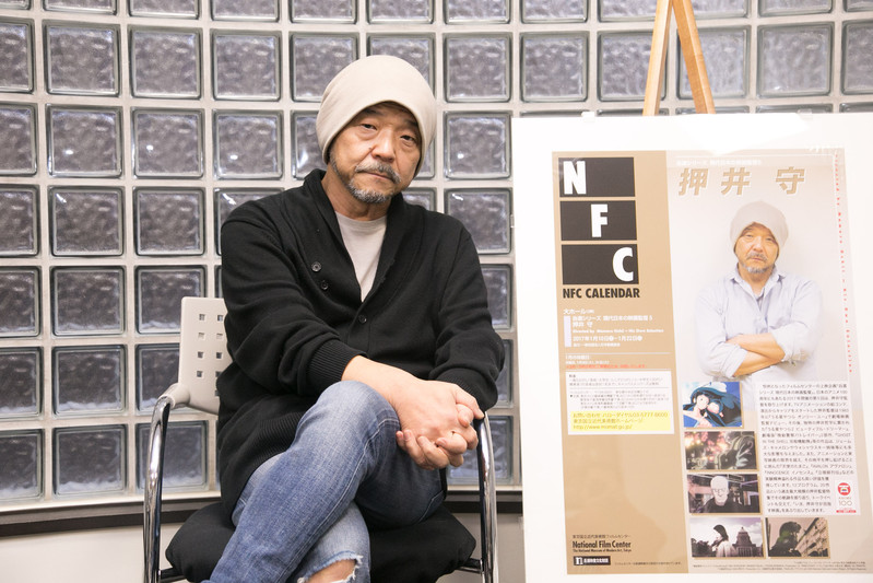 """押井守監督""""自選""""特集上映開催 30年以上のキャリアを振り返る"""