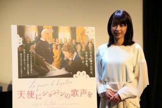 加藤綾子「天使にショパンの歌声を」天才ピアノ少女に驚がく!「演技の枠を超えている」
