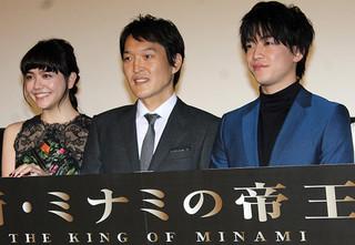 千原ジュニア、「ザ・大阪」の主演映画を自虐アピール「コンプライアンス的に無理でしょ」