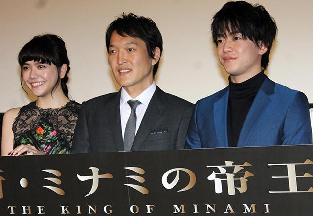 千原ジュニア、「ザ・大阪」の主演映画を自虐アピール「コンプライアンス的に無理でしょ」 - 画像2