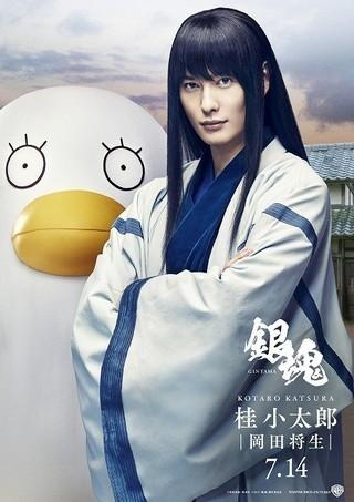 実写「銀魂」桂小太郎&エリザベスのビジュアル披露!公開日は7月14日に決定