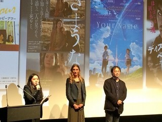 パリで現代第11回日本映画祭キノタヨが開幕 オープニング作品「淵に立つ」が高評価