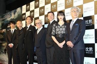 久しぶりに日本での対面を果たしたマーティン・スコセッシ監督とキャスト陣「沈黙 サイレンス」