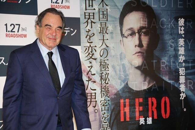 オリバー・ストーン監督、最新作は「スノーデンが語ったすべてを映画化した」