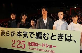「かもめ食堂」の荻上直子監督の5年ぶりの新作「彼らが本気で編むときは、」