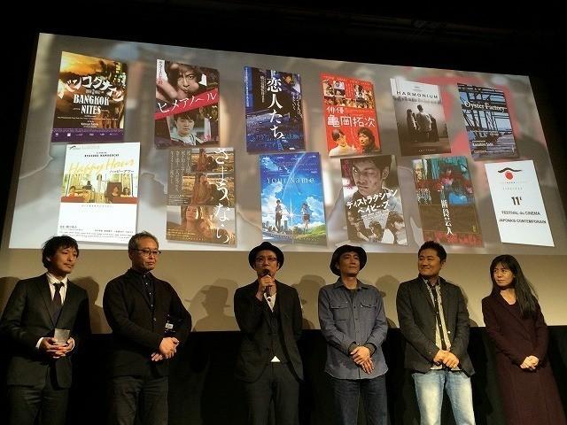 フランス国内各地で観客に多彩な日本映画が届けられる映画祭
