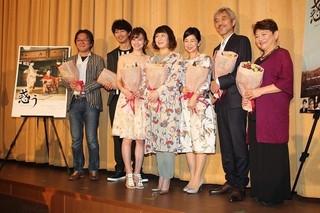 佐藤仁美ら「惑う」キャスト陣、静岡・三島市での撮影と交流の思い出語る