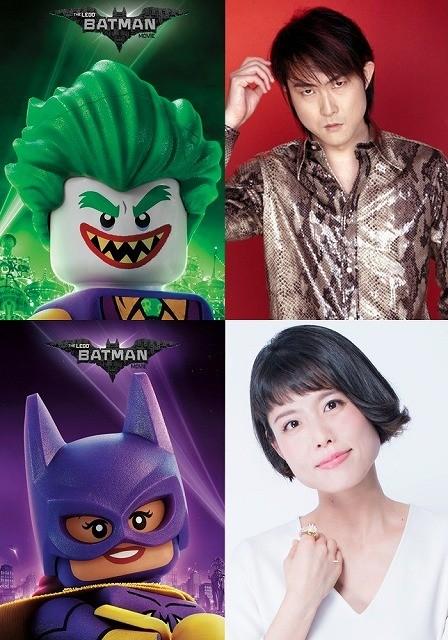 「レゴバットマン ザ・ムービー」日本版キャストに子安武人&沢城みゆき!