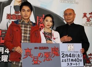 ドラマをアピールした(左から) 中村蒼、田中麗奈、伊武雅刀