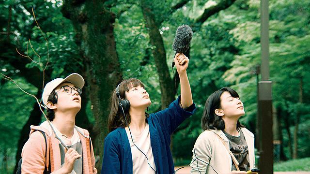 橋本愛の歌声響く「PARKS」予告編 劇中歌に染谷将太もラップで参加 - 画像2