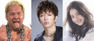 GACKT&佐々木希&真壁刀義「キングコング」新作の吹き替え声優に!