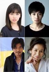 「KAT-TUN」中丸雄一がマッサージで事件解決!ドラマ「マッサージ探偵ジョー」に主演