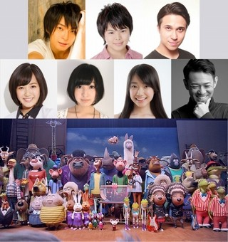 「SING」で柿原徹也、村瀬歩、木村昴がトリオ結成&ヴァン・ヘイレンのヒット曲熱唱!