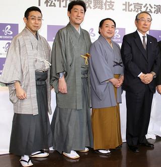 芝翫、夢はせる日中国交正常化45周年の歌舞伎北京公演、「いずれは定番に」
