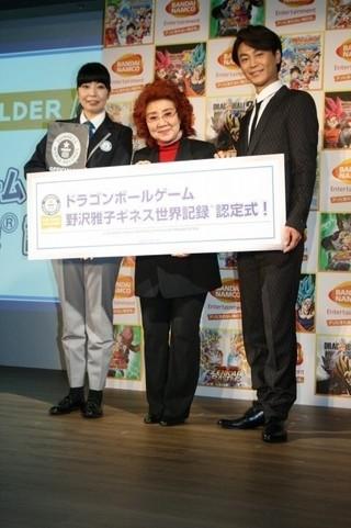 野沢雅子「ドラゴンボール」で2つのギネス記録に認定!氷川きよしも祝福