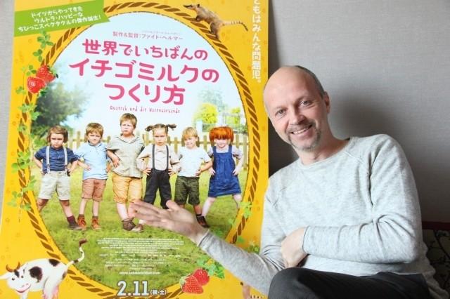 「世界でいちばんのイチゴミルクのつくり方」監督が描きたかったのは、子どもたちの個性のあり方