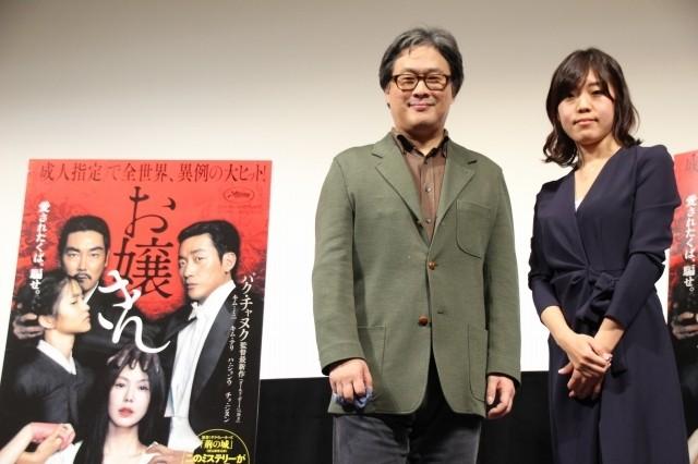 パク・チャヌク監督&島本理生、「お嬢さん」のベッドシーントークが白熱!