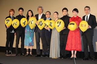 平均身長161センチの鈴木家と、181センチの斎藤家が揃い踏み「ウォーターボーイズ」