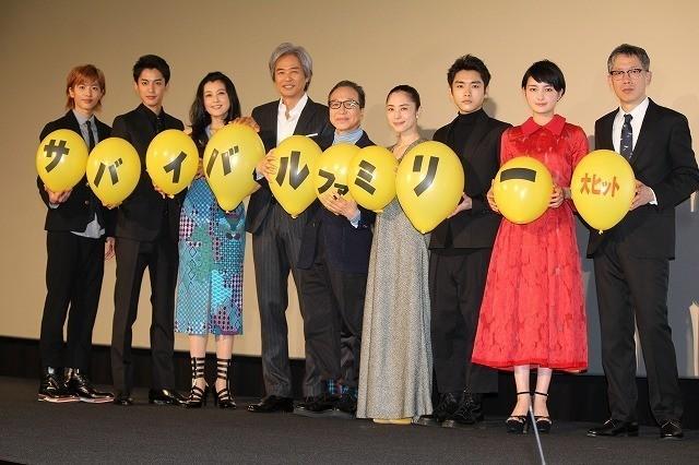 平均身長161センチの鈴木家と、181センチの斎藤家が揃い踏み
