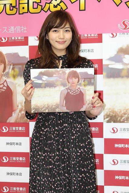 川口春奈、デビュー10周年記念カレンダーの仕上がりは「100点です!」