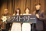 中田秀夫監督、ロマンポルノリブートのアンカー務め感慨無量「先輩たちの思い背負っている」