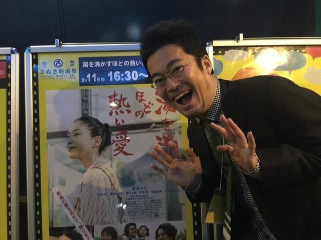 「さぬき映画祭2017」に参加した中野量太監督