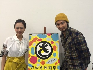 さぬき映画祭に参加した杉野希妃監督と青木崇高「雪女」