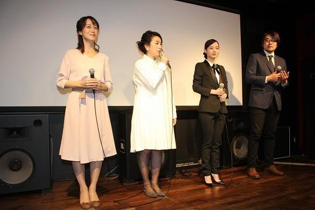 及川奈央、結婚生報告に拍手喝さい 映画で白無垢姿披露も「最初で最後」 - 画像6