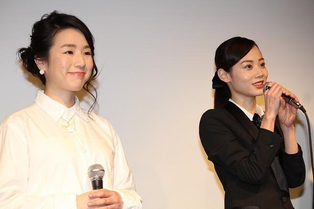 及川奈央、結婚生報告に拍手喝さい 映画で白無垢姿披露も「最初で最後」 - 画像7