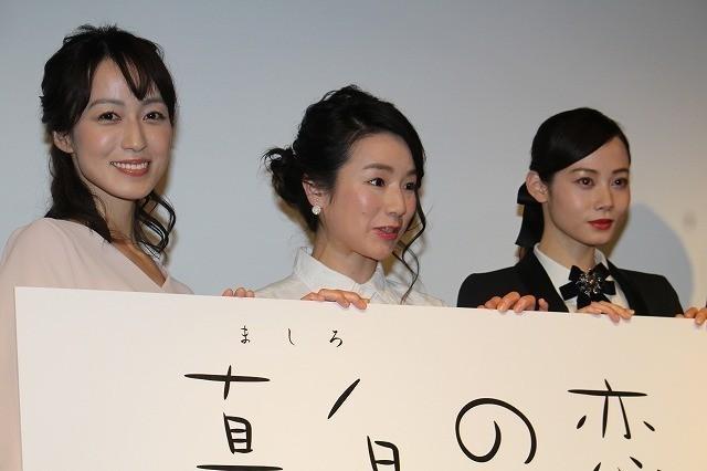 及川奈央、結婚生報告に拍手喝さい 映画で白無垢姿披露も「最初で最後」 - 画像2