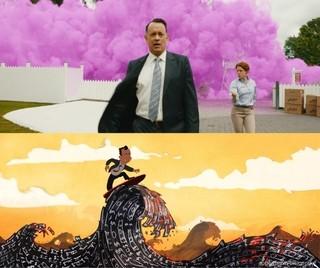 「王様のためのホログラム」秘蔵コンセプトアート&本編冒頭映像入手