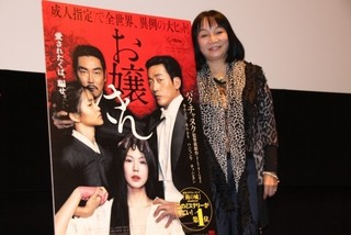 """岩井志麻子、「お嬢さん」で女体の美しさに感銘「日本にも""""ちっぱい""""ブームが来る!」"""