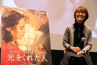 字幕翻訳家・松浦美奈、「光をくれた人」の雄大さに魅了!「仕事を忘れて見入った」