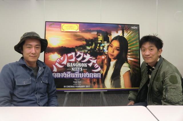 富田克也監督(左)と共同脚本の相澤虎之助