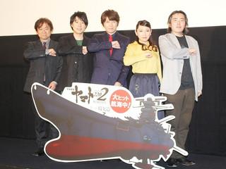 「宇宙戦艦ヤマト2202」第一章公開!小野大輔、新たな船出は「古代進と同じ気持ち」