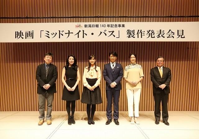 2月26日に新潟で製作発表会見開催