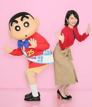 志田未来、映画「クレしん」に本人役で出演!オファー聞き号泣「ずっと夢だった」