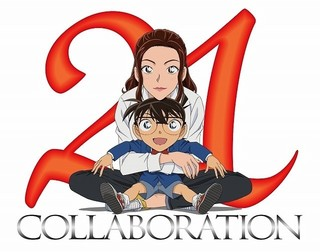 劇場版コナン最新作、主題歌は倉木麻衣!最多21度目のコラボでギネス申請
