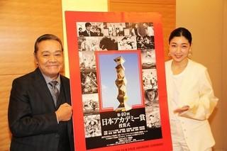 西田敏行&安藤サクラ、名コンビ誕生なるか 第40回日本アカデミー賞司会への意気込み