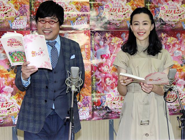 木村佳乃、「プリキュア」で5年ぶり声優挑戦「娘から尊敬されるようになった」
