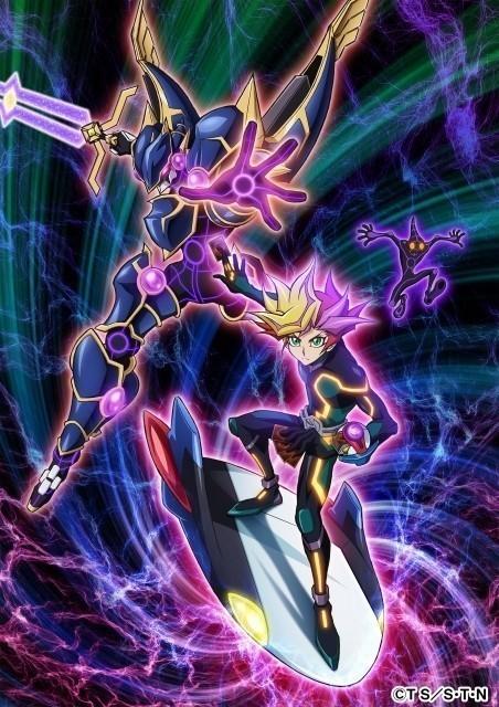 「遊☆戯☆王 VRAINS」ビジュアル