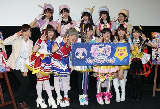 紺野あさ美アナが「i☆RiS」のメンバーらとダンスを披露
