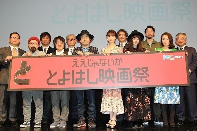 園子温監督がディレクターを務めた「ええじゃないか とよはし映画祭」