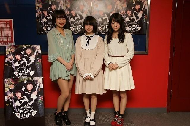 市川美織、加藤美紅、野々宮ミカが 映画版にも出演!