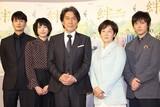 役所広司&新垣結衣ら「絆」キャスト、福島の人々の笑顔に「元気をもらった」